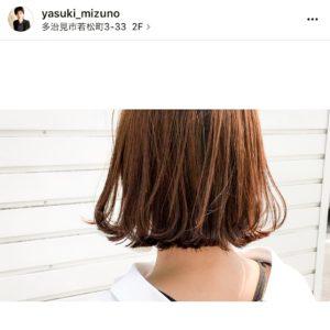 多治見美容室 yasukimizuno.com