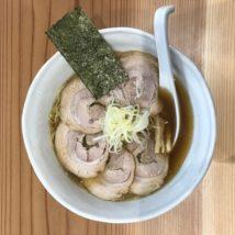 ラーメン屋 神 チャーシュー麺