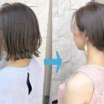 前髪長めの大人ショートヘア